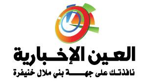 صورة كلمة رئيس التحرير