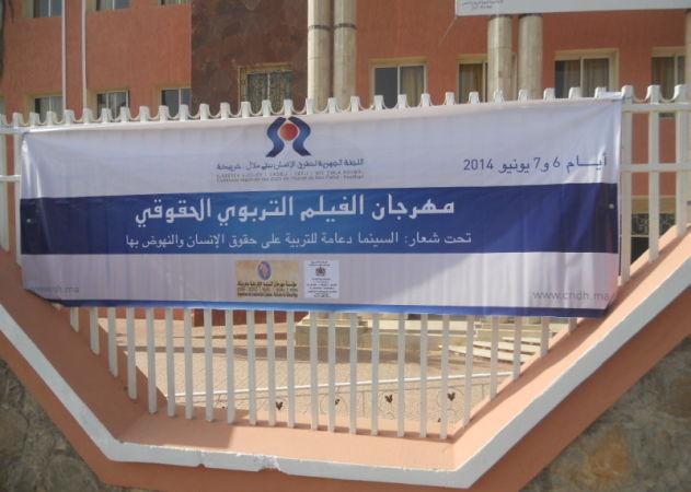 festival du film d'éducation et des Droits de l'Homme
