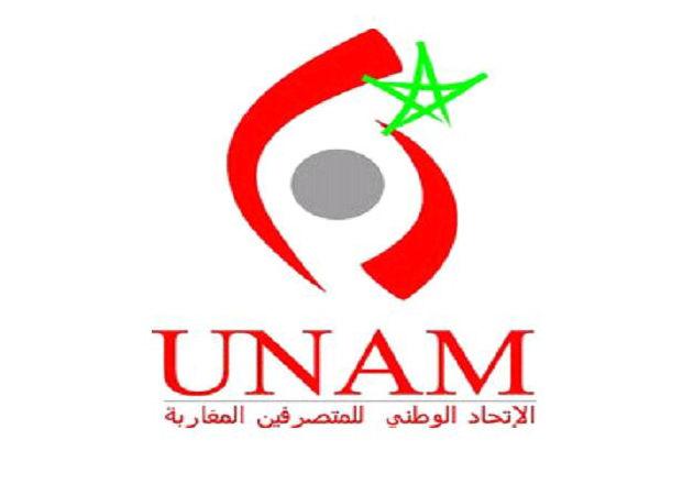اتحاد الوطني للمتصرفين المغاربة