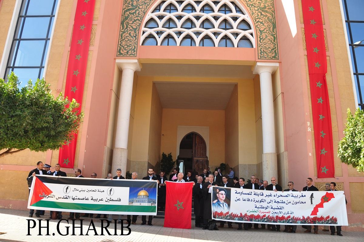 صورة هيأة المحامين ببني ملال تحتج على ممارسات العدو الصهيوني وتتشبث بمغربية الصحراء