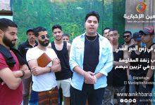 صورة شباب زنقة المقاومة ببني ملال يبدعون في تزيين حيهم