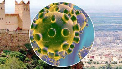 صورة تشخيص حالتين جديدتين لفيروس كورونا بمدينة بني ملال