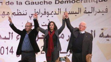 صورة فيديرالية اليسار الديموقراطي تنتقد الحكومة  بعد منعها التنقل من وإلى ثمان مدن
