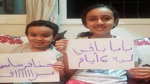 صورة صورة لطفلي المهداوي تُشعل مواقع التواصل الاجتماعي