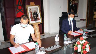 Photo of توقيع اتفاق لدعم الاستثمارات الصناعية بجهة بني ملال