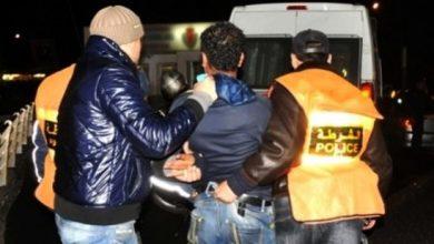 صورة تفكيك عصابة متخصصة في سرقة الدراجات النارية والهوائية بأزيلال