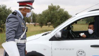 صورة درك تاكزيرت يشدد المراقبة على مستعملي طريق المدار السياحي لعين أسردون