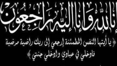صورة أخ عبد الله الشيفوي عضو مركز معابر للدراسات في التاريخ والتراث بجهة بني ملال  في ذمة الله