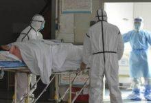 صورة عاجل /  ارتفاع عدد الإصابات بباشوية أزيلال بتسجيل 14 حالة  جديدة بفيروس كورونا