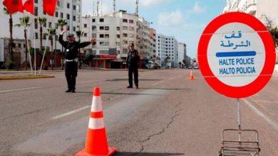 صورة إخضاع التنقل من وإلى مدينة الدار البيضاء لرخصة استثنائية