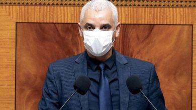 صورة آيت الطالب: يعد باتخاذ التدابير العاجلة لتعميم تلقيح  ضد فيروس كورونا