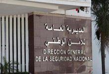 صورة تعيينات جديدة في مناصب المسؤولية بمصالح الأمن الوطني