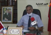 صورة حوار قناة العين الإخبارية مع رئيس المجلس البلدي لقصبة تادلة محمد جلال