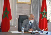 صورة المجلس الإقليمي لأزيلال يصادق بالإجماع على مشروع الميزانية  وعدد من اتفاقيات شراكة