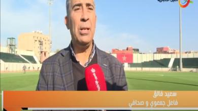 صورة بشرى لعشاق رجاء بني ملال، الملعب الشرفي يستقبل أولى المباريات أمام شباب أطلس خنيفرة السبت المقبل