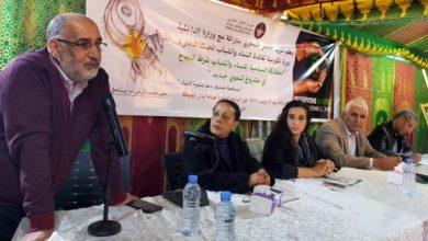 """صورة بني ملال: """"المشاركة السياسية رافعة للتنمية المستدامة"""" محور ندوة لحزب الخضر المغربي"""