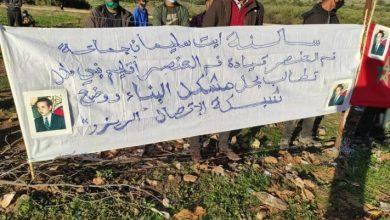 صورة فتح حوار مع ساكنة مودج يجبر خواطر المحتجين، ويقرب وجهات النظر بعد  تفهم مطالبهم