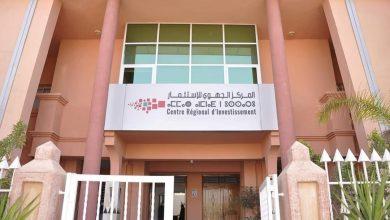 صورة حصيلة إيجابية للمركز الجهوي للاستثمار ببني ملال، وخلق 5700 فرصة عمل مباشرة