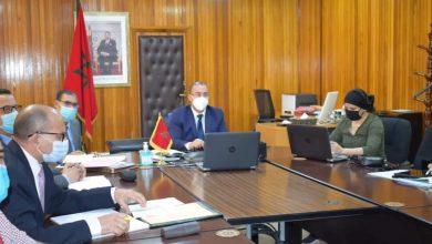 صورة اجتماع تنسيقي عبر تقنية المناظرة المرئية بأكاديمية بني ملال