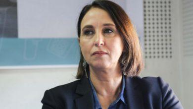 صورة الصفحة الرسمية للأمينة العامة لحزب الاشتراكي الموحد، نبيلة منيب على فيسبوك تستأنف عملها  من جديد