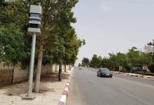 صورة رادارات متطورة لمراقبة السرعة بجهة بني ملال خنيفرة