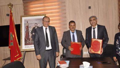 صورة توقيع اتفاقية شراكة لإحداث ملحقة الكلية متعددة التخصصات بأزيلال